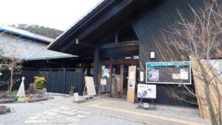 曽爾高原温泉「お亀の湯」 入り口