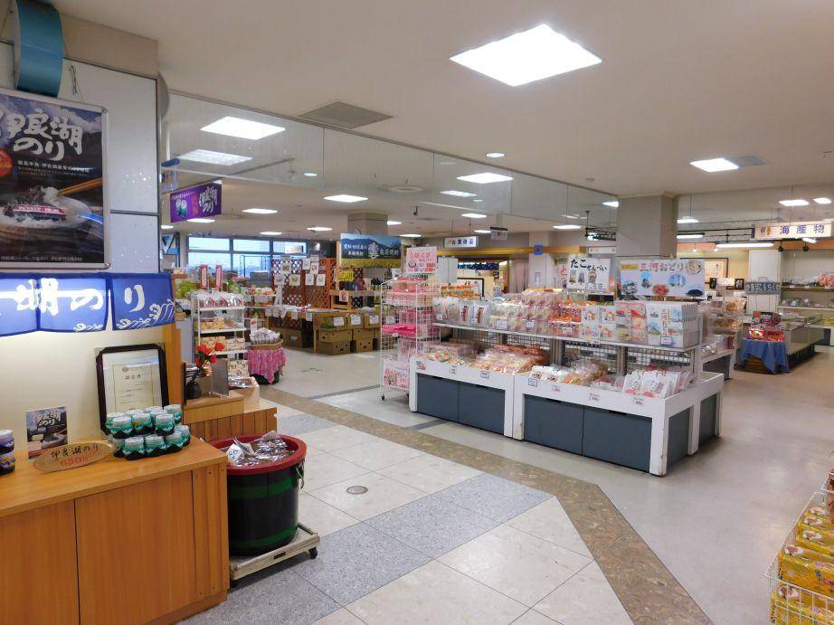 道の駅 クリスタルポルトの売店