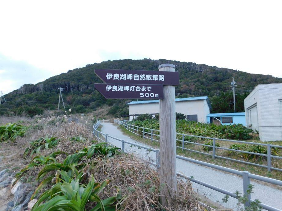 伊良湖岬灯台へ続く道の入口