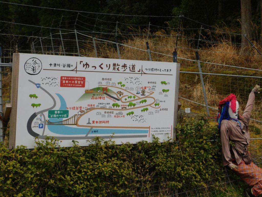 ゆっくり散歩道神社登り口の案内板
