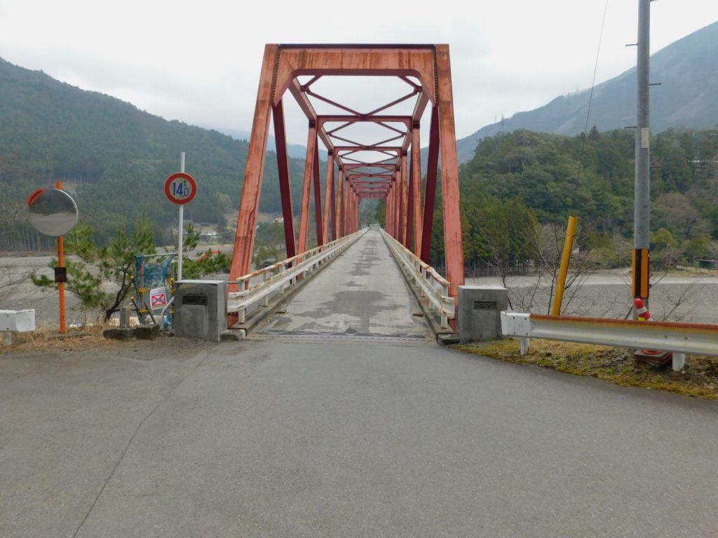 車が通れる谷瀬橋