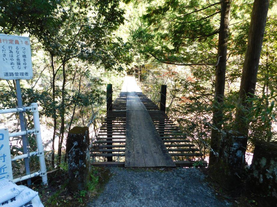 龍神村 野々垣内の吊橋